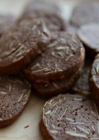 ココアとアーモンドアイスボックスクッキー
