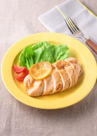 下味冷凍 鶏むね肉のレモンバターソテー