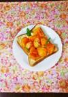 柿チーズトースト