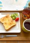 メープルシナモンの☆りんごジャムトースト