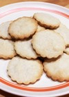 米粉と大麦粉のサクホロクッキー