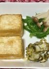 揚げ出し豆腐の和食プレート