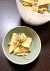 タケノコの佃煮♡山椒♡水煮筍♡じゃこ