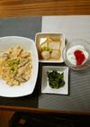 ヨウサマの減塩朝食基本的な病院食の日2㉕