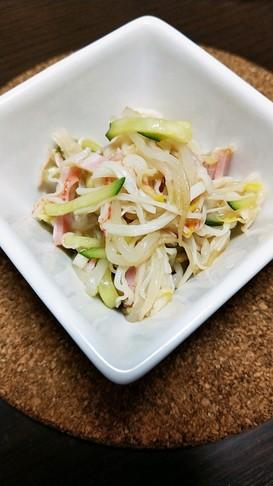 簡単!美味い! えのきともやしのサラダ