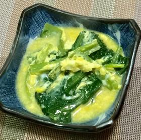 小松菜の煮浸し卵とじ