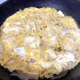 ミルフィーユ鍋のスープで作る豆腐の卵とじ