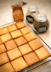 【糖質カット】秘密のおからクッキー