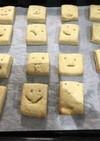 砂糖控えめザクザク薩摩芋クッキー