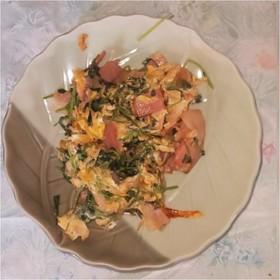 豆苗とベーコンの卵とじ
