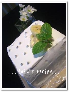 ふわっふわシフォン生地で☆キューブケーキ