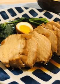 節約☆鶏胸肉のさっぱり煮