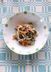 ひじきと野菜のツナマヨサラダ