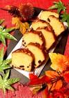 レーズンパウンドケーキ