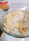 レンジで簡単♡豚肉と白菜の重ね蒸し