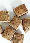 さくっほろっ米粉の黒ごまきな粉クッキー