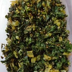 大根葉の保存食