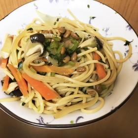 2歳の娘が完食!!納豆と野菜のパスタ