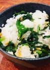 大根の葉と桜海老の混ぜご飯