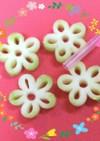 お花ブロッコリー(茎)❣️