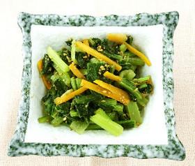 【京田辺発】小松菜のごま和え