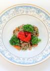 鶏レバーとブロッコリーの胡桃バジルソース