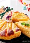 クリスマス!パイ生地で作る簡単洋梨タルト