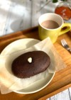 チョコ蒸しケーキ☆ブラウニー風ラム酒焼き