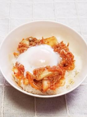 ☆キムチ・なめたけ・温泉卵丼☆
