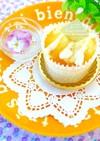 米粉の柚子(レモン)のマフィン♬
