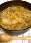 ☆ダイエット☆キノコスープ