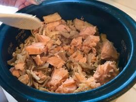 鮭ときのこと大葉の炊き込みご飯