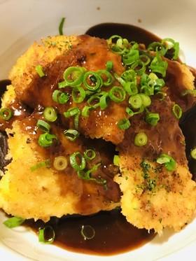 鶏むね肉の炒め揚げカツ●味噌カツ風