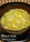 さっぱり&ぷるぷる簡単冬瓜たまごスープ