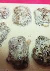 糖質オフ♪クリームハンバーグ(作り置き)