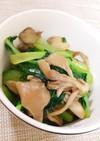 舞茸と小松菜の和え物