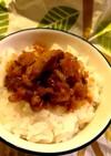 柚子味噌×きのこ味噌〜おかず味噌