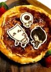 バスクチーズケーキ風キャラチョコ のせ