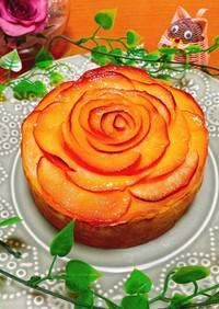 ♡薔薇りんごのさつま芋チーズケーキ♡