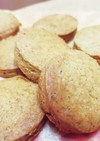 抹茶オレ&きな粉の和風サクサククッキー♪