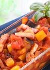 生トマトとベーコンの濃厚ラタトゥイユ
