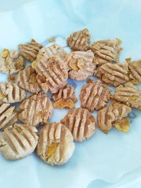 米粉のザクザククッキー♪