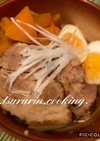 豚肩ロースの煮豚 箸で切れちゃう圧力鍋♡