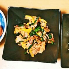 豚肉とニラと柚子のポン酢炒め