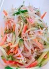 シャキシャキ✨もやしの彩り中華サラダ