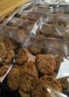 ムング豆(緑豆)と米粉のビスケット