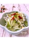 水菜と大根のサラダ(^^)♡
