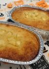 低糖質!りんごのアーモンドケーキ