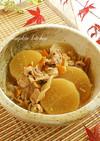 【薬膳】豚と大根の陳皮煮