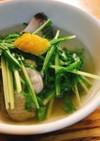 ぶりアラと水菜のゆず塩汁